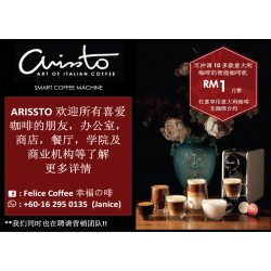 [COFFEE] Arissto Italian Coffee - 016 295 0135