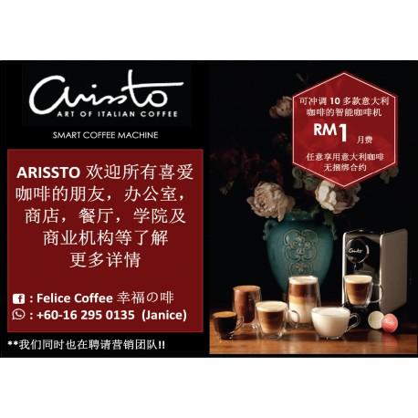 [COFFEE] Arissto Italian Coffee - 016 295 0135