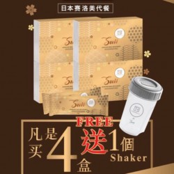 TREMELLA SUII - MEAL REPLACEMENT - 16 Sachets SHAKE & DRINK