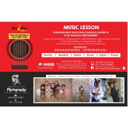 [EDUCATION] GRAN MUSIC 011-16139696