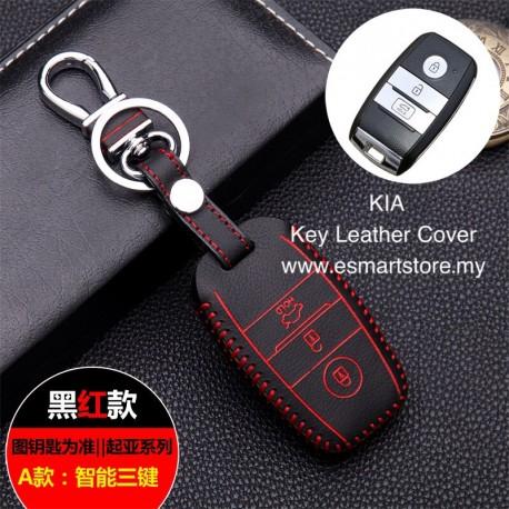 KIA - Keychain Cover