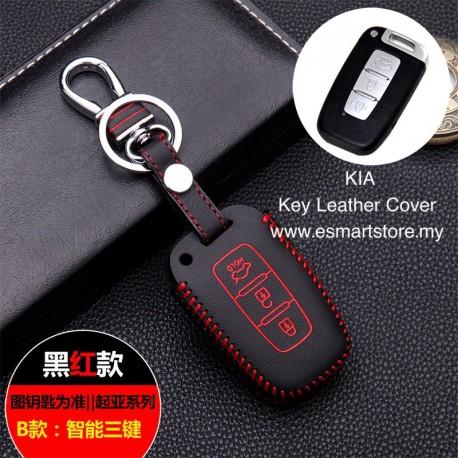 KIA Keychain Cover B