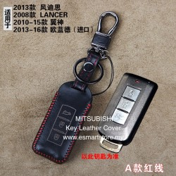 Mitsubishi Key Chain Cover