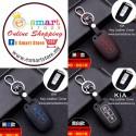KIA Premium Keychain Cover (2010-2012)