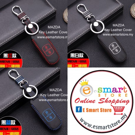 MAZDA Key Chain Cover
