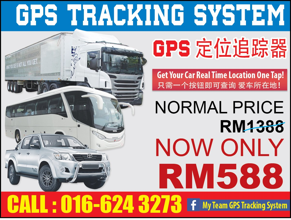 GPS SYSTEM SPECIALIST